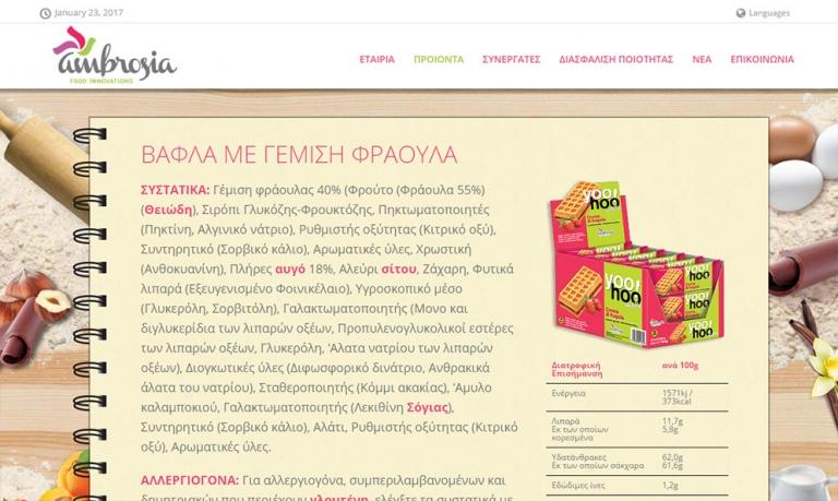 loud web communications ambrosia food innovations